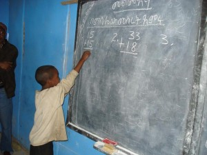 Education multiples children's potential.